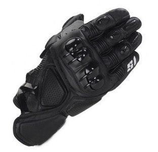 Alpinestars S1 Gloves